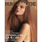 美容業界専門誌「HAIR MODE」掲載