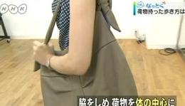 NHK 首都圏ネットワーク出演