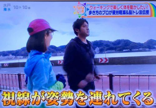 テレビ東京「なないろ日和」生出演:ウォーキングで楽しく体を動かしたい、どうする?
